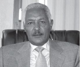 Yemane Tesfai, General Manager of the state-owned Commercial Bank of Eritrrea